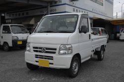 No.H2852:H20年  ホンダ アクティ4WD 57万円