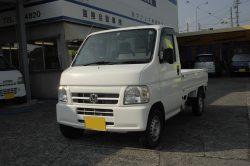No.H2852:H20年  ホンダアクティアタック4WD 57万円