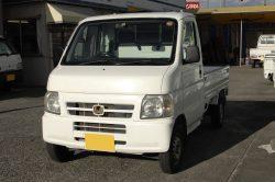 No.H8433:H14年  ホンダアクティ4WD 45万円
