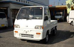 No.S000021:H7年 スバルサンバー4WD 21万円