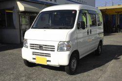 No.H4497:H21年  ホンダアクティバン4WD 53万円