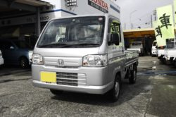 No.H7939:H26年  ホンダアクティSDX 4WD 67万円
