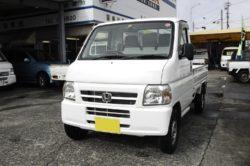 No.H8443:H19年  ホンダアクティ4WD 48万円