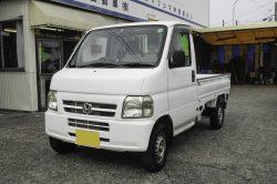 No.H3173:H17年  ホンダアクティ4WD 45万円