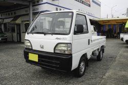 No.H2789:H8年  ホンダアクティ4WD 17万円