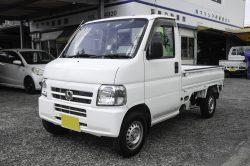 No.H7766:H13年  ホンダアクティ4WD 43万円