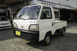 No.H8392:H9年  ホンダアクティ4WD 19万円