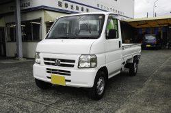 No.H8823:H15年  ホンダアクティ4WD 47万円